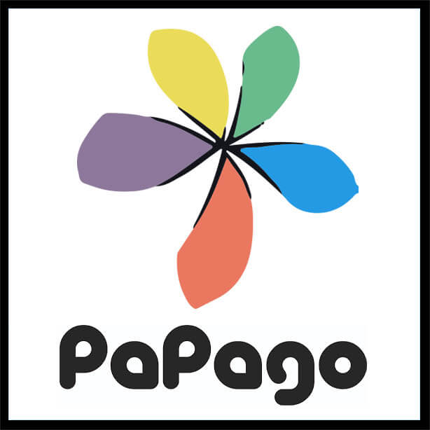 Papago - Papago